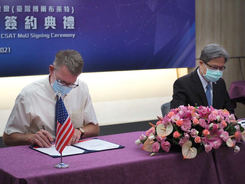 NTPU and FSE-CSAT Signing Ceremony