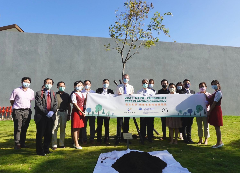 FSE and NTPU tree planting 2